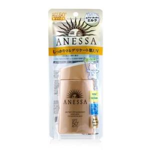 Shiseido Anessa Perfect UV Sunscreen Mild Milk SPF 50+ (For Sensitive Skin) 60ml/2oz Skincare