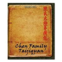 chen_xin_book_cover