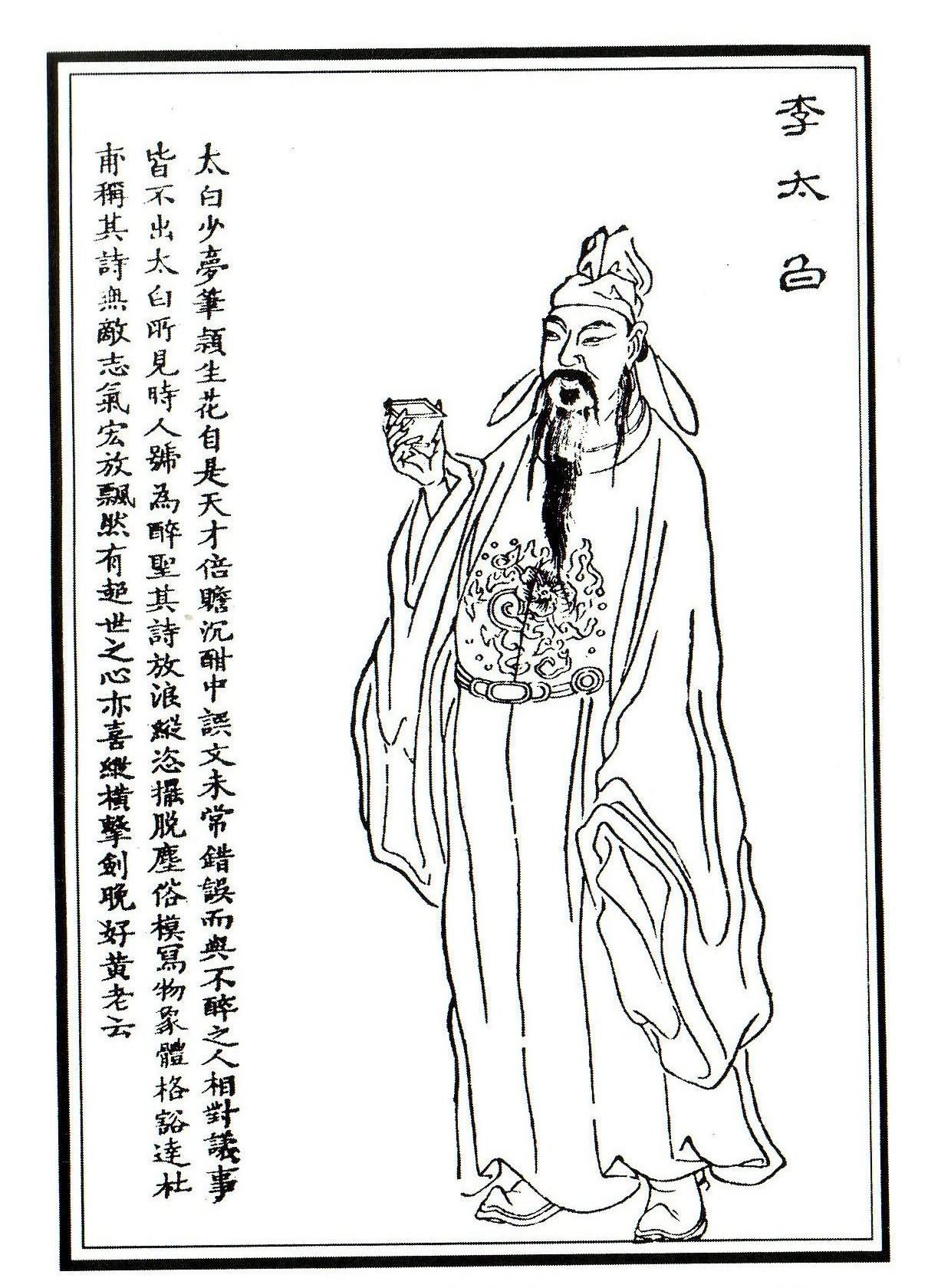 Chen Yu Du