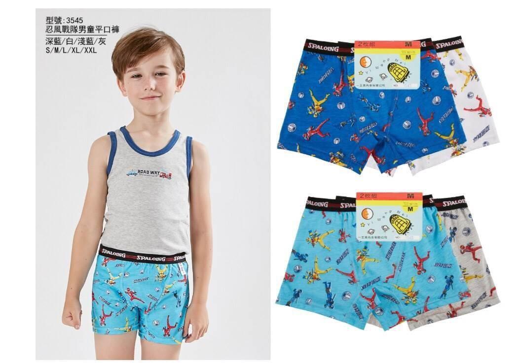 3545 忍風戰隊男童平口褲-兒童內褲