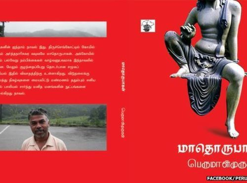 Maadhorubaagan (Tamil) – Book Review