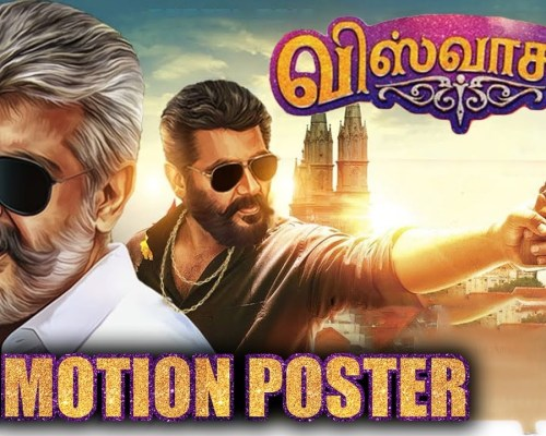 The title that doesn't fit the narrative - Viswasam Review