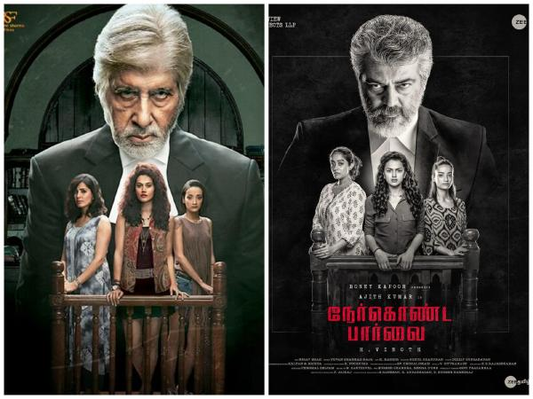 Nerkonda Paarvai – Pink – Why such movies are necessary?