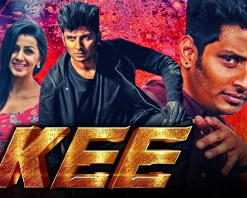 Kee – An unimpressive so-called Social Thriller