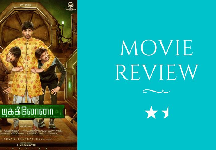 Dikkiloona – Review