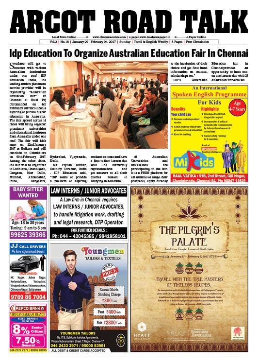 Arcot_Road_Talk_29_01_2017 , e-paper Chennai