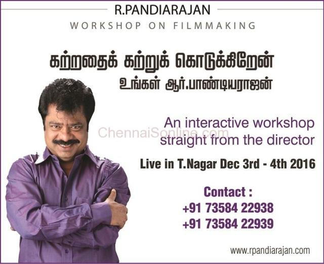 pandiarajan workshop flim making