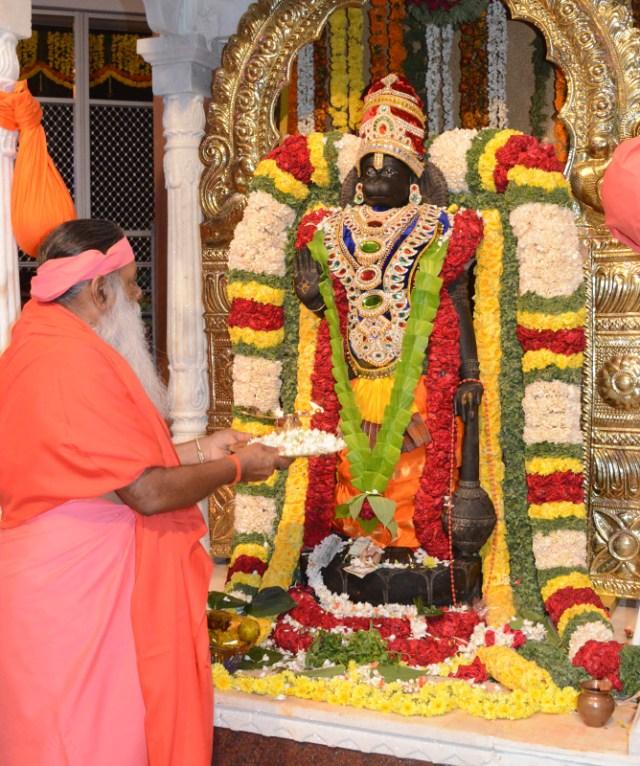 Mass Hanuman Chalisa Parayanam Event