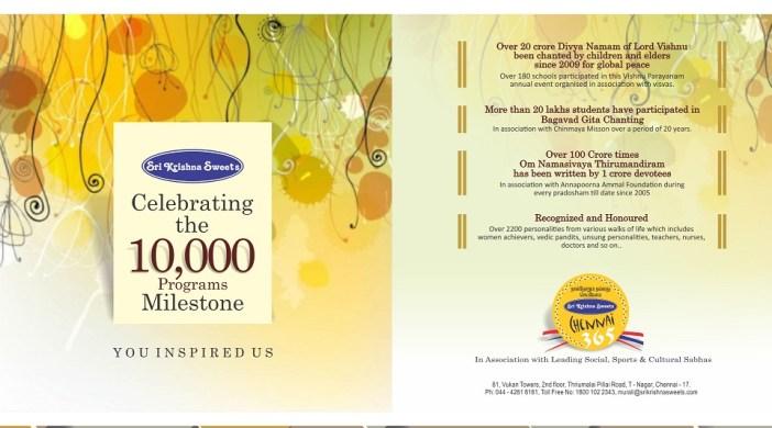 Sri Krishna Sweets Programmes