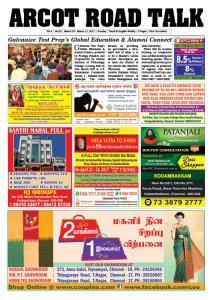 Arcot_Road_Talk_05-03-17 e-paper