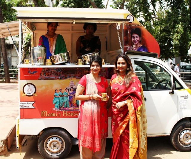 Mami's House Of Coffee (MHC) On Wheels
