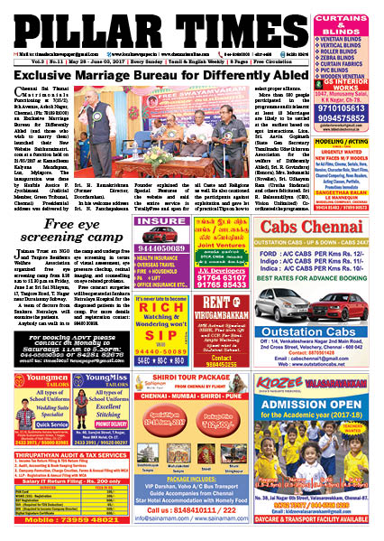 Pillar_Times_28_05_17 epaper