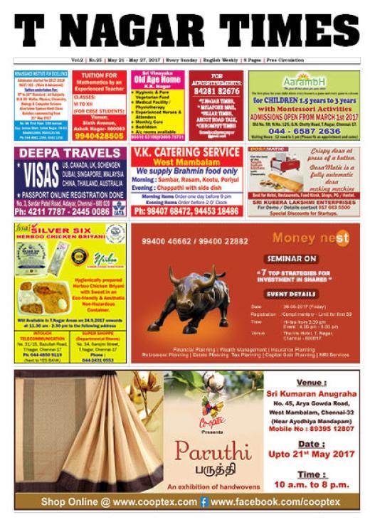 T_Nagar_Times_21_05_17_e_paper