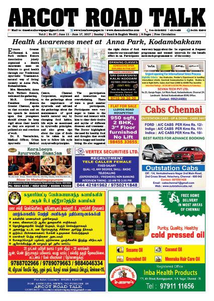 Arcot_Road_Talke-paper-11-06-17