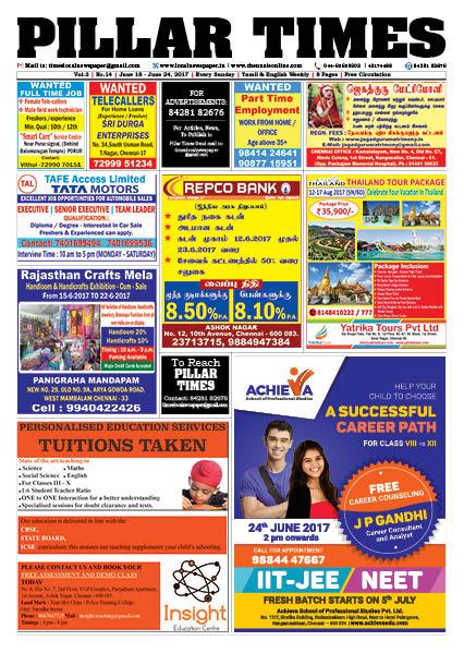Pillar_Times_18_06_17_e_paper