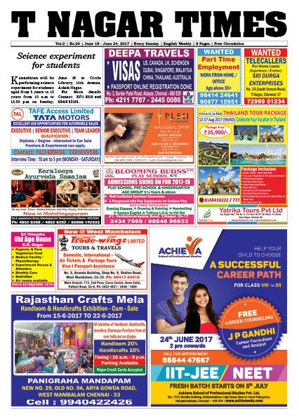 T_Nagar_Times_18_06_17
