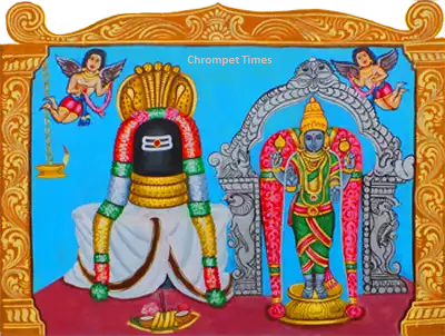 Arulmigu Tirusulanathar temple