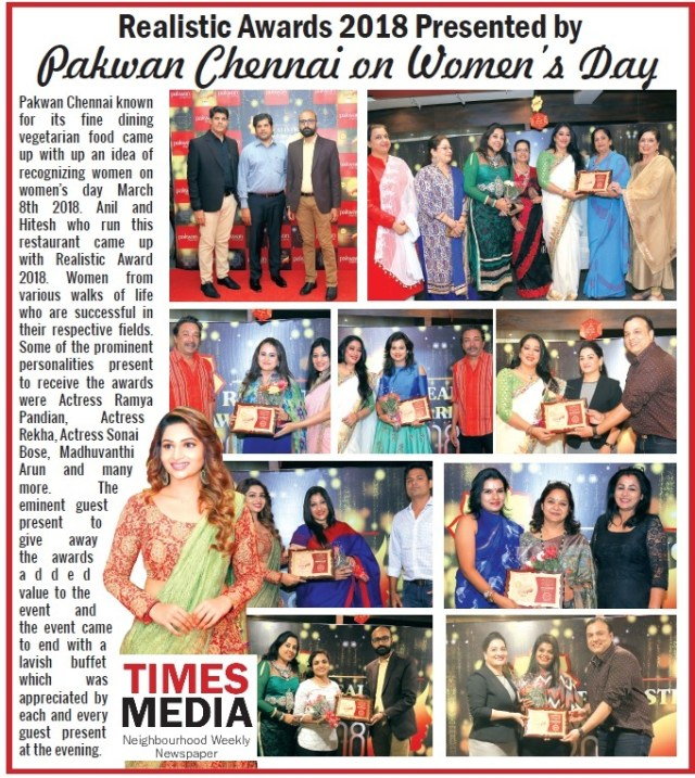 Realistic Awards 2018 Presented by Pakwan Chennai on Women's Day