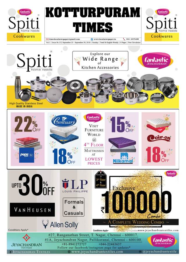 KOTTURPURAM_TIMES_23_09_18