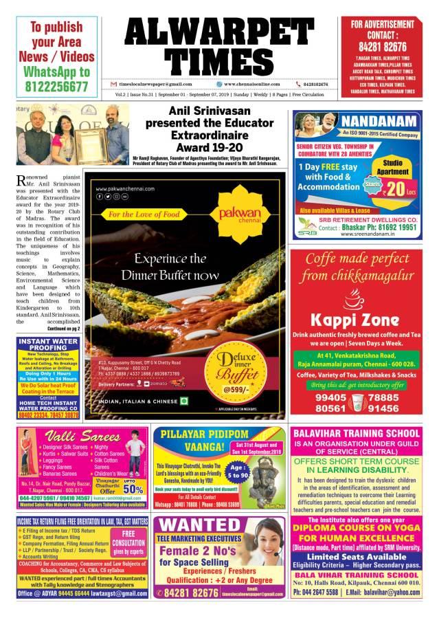 Alwarpet_Times_01_09_19