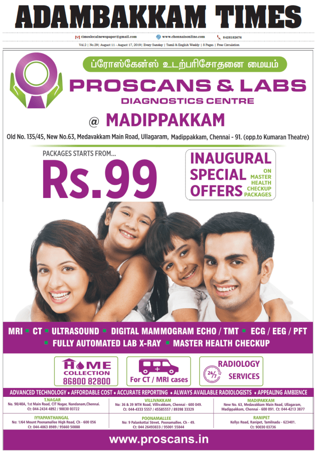 Proscans_Labs_Madippakkam