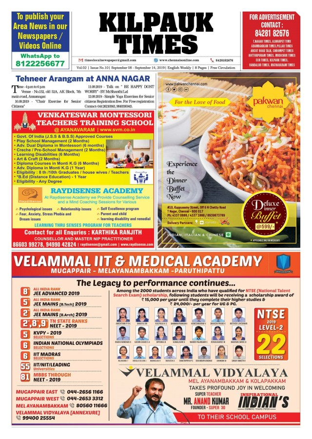 Kilpauk_Times_08_09_19