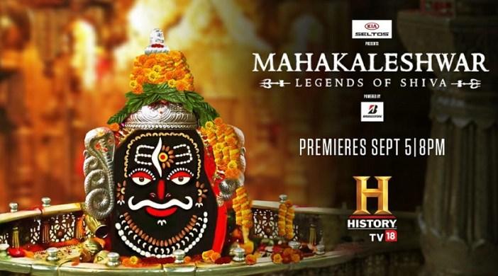Mahakaleshwar- Legends of Shiva'