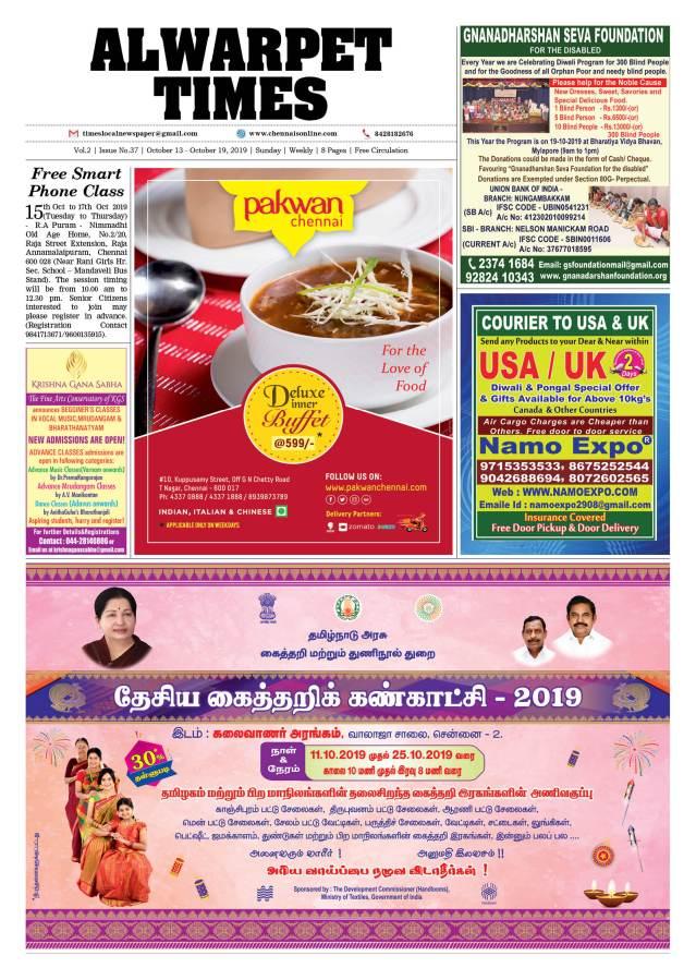 Alwarpet_Times-13-10-19