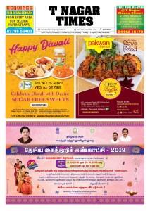 T Nagar_Times_1st Page-20-10-19