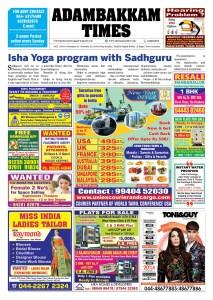 Adambakkam-Times-24-11-19
