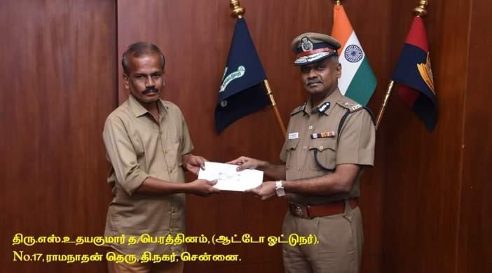 Tnagar Auto Driver Awarded
