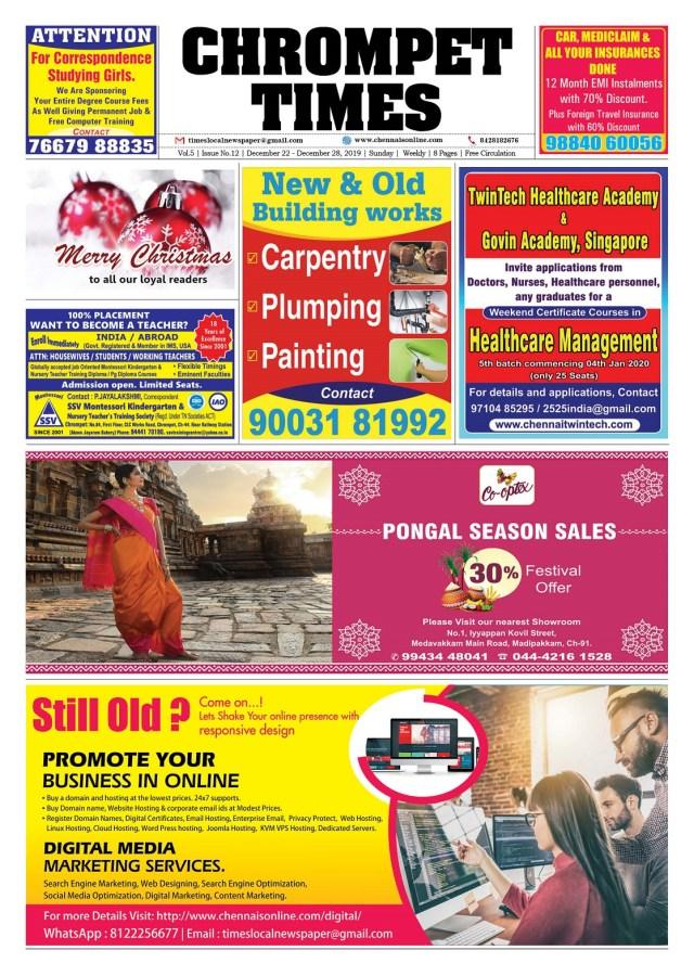 Chrompet_Times-22-12-19