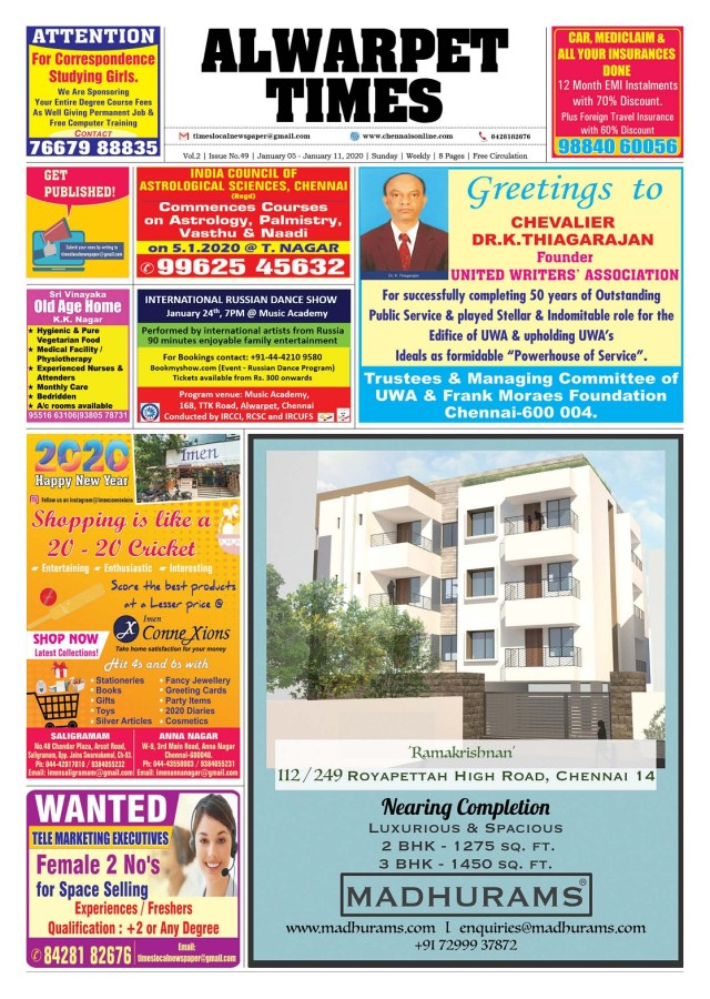 Alwarpet_Times-05-01-2020