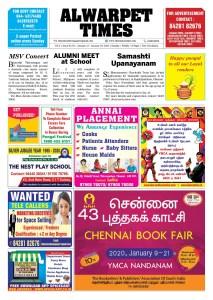 Alwarpet_Times-12-01-2020