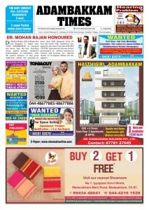Adambakkam-Times-23-02-2020