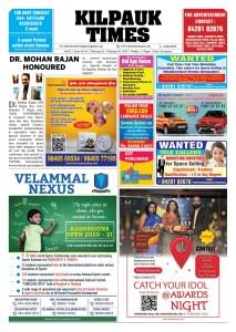 Kilpauk-Times-23-02-2020