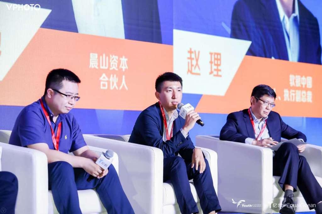 晨山资本王志飏:5G新特性将更多赋能于产业