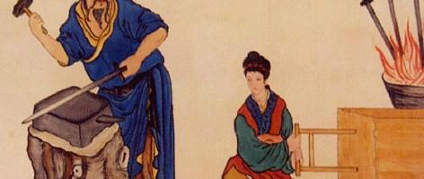 La spada cinese