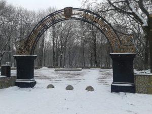 Кагарлик-Кагарлык-Kaharlyk-вхід-в-Парк