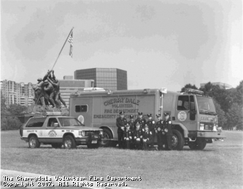 In 1988, members posed with the then-new Light Unit 73 in front of the Marine Corps War Memorial in Rosslyn.