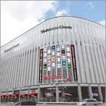 ヨドバシカメラ梅田でパンク修理してみた