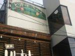 京都府のビリヤード場「なみえ」に行ってきた
