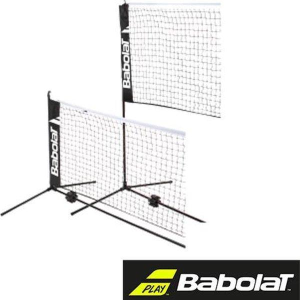 Babolat badmintonnet