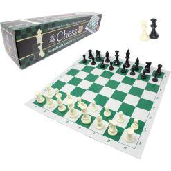 チェスジャパン スタンダードチェスセット ワールド 51cm グリーン 1