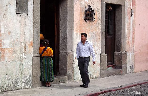 Tiempos de calle en Antigua