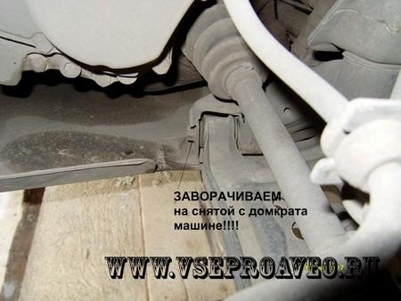 Самостоятельная замена сайлентблоков передних рычагов Шевроле Авео 1.5 T180- T250