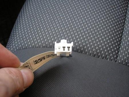 Фишка – для переключения автомобиля под разный бензин