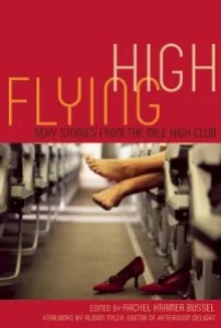highflying