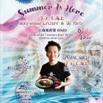 8/15 Sat. SUMMER IS HERE サラーム Bollywood Lecture & DJ@広島 音楽食堂ondo