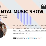 20171028 J-WAVE Oriental Music Show: New Release